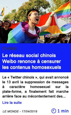 Technologie le reseau social chinois weibo renonce a censurer les contenus homosexuels