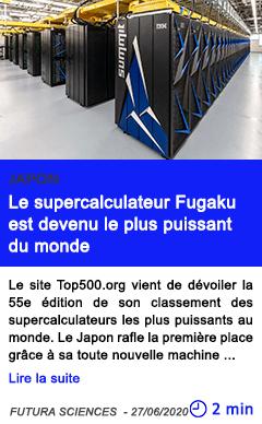 Technologie le supercalculateur fugaku est devenu le plus puissant du monde