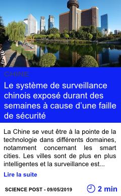 Technologie le systeme de surveillance chinois expose durant des semaines a cause d une faille de securite page001