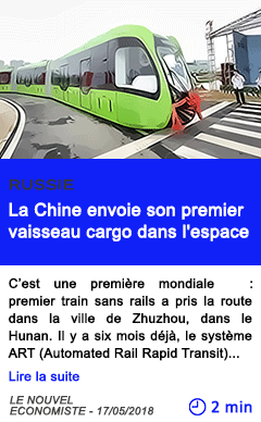 Technologie le train sans rails de la chine