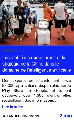 Technologie les ambitions demesurees et la strategie de la chine dans le domaine de l intelligence artificielle page001