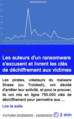 Technologie les auteurs d un ransomware s excusent et livrent les cles de dechiffrement aux victimes