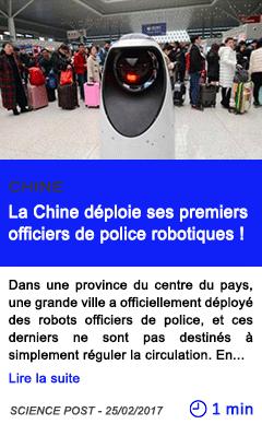 Technologie les chine deploie ses premiers officiers de police robotiques