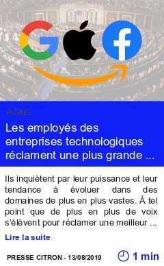 Technologie les employes des entreprises technologiques reclament une plus grande regulation de leur secteur page001