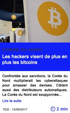 Technologie les hackers visent de plus en plus les bitcoins