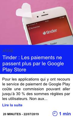 Technologie les paiements ne passent plus par le google play store page001