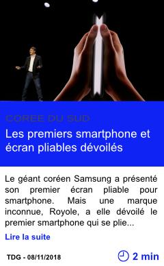 Technologie les premiers smartphone et ecran pliables devoiles page001