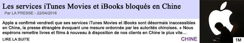 Technologie les services itunes movies et ibooks bloques en chine
