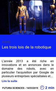 Technologie les trois lois de la robotique page001
