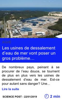 Technologie les usines de dessalement d eau de mer vont poser un gros probleme page001
