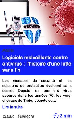 Technologie logiciels malveillants contre antivirus l histoire d une lutte sans fin