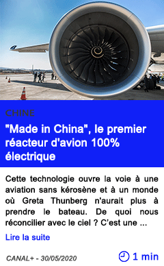 Technologie made in china le premier reacteur d avion 100 electrique