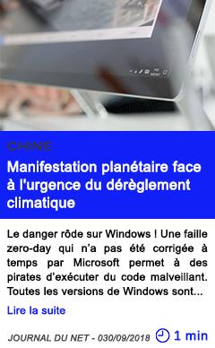 Technologie manifestation planetaire face a l urgence du dereglement climatique