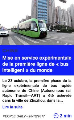 Technologie mise en service experimentale de la premiere ligne de bus intelligent du monde