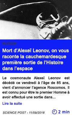 Technologie mort d alexei leonov on vous raconte la cauchemardesque premiere sortie de l histoire dans l espace