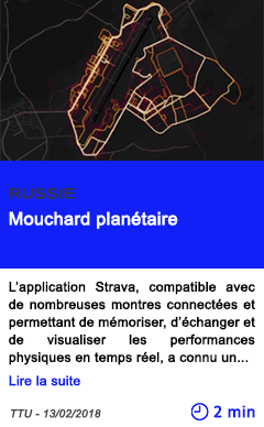 Technologie mouchard planetaire