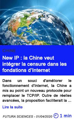 Technologie new ip la chine veut integrer la censure dans les fondations d internet