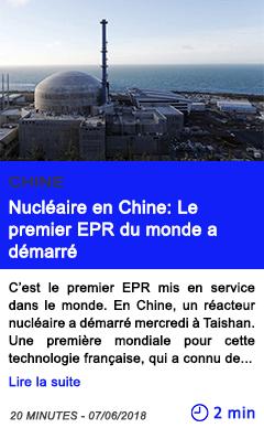 Technologie nucleaire en chine le premier epr du monde a demarre