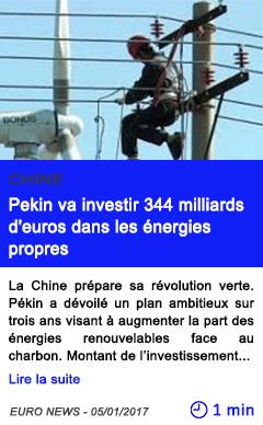 Technologie pekin va investir 344 milliards d euros dans les energies propres
