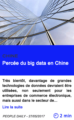 Technologie percee du big data en chine