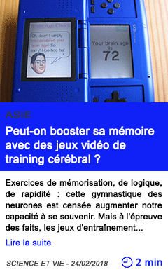 Technologie peut on booster sa memoire avec des jeux video de training cerebral