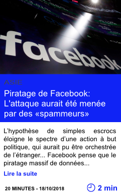 Technologie piratage de facebook l attaque aurait ete menee par des spammeurs page001