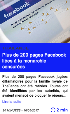 Technologie plus de 200 pages facebook liees a la monarchie censurees