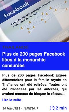 Technologie plus de 200 pages facebook liees a la monarchie censurees