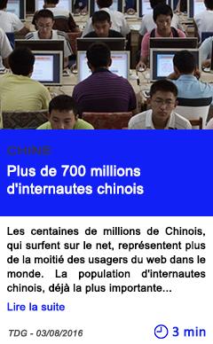 Technologie plus de 700 millions d internautes chinois