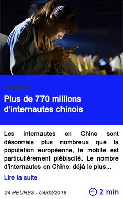 Technologie plus de 770 millions d internautes chinois