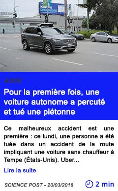Technologie pour la premiere fois une voiture autonome a percute et tue une pietonne