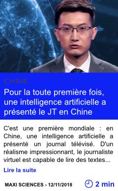 Technologie pour la toute premiere fois une intelligence artificielle a presente le jt en chine page001