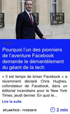 Technologie pourquoi l un des pionniers de l aventure facebook demande le demantelement du geant de la tech page001
