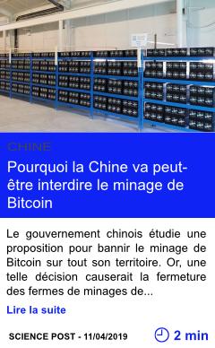 Technologie pourquoi la chine va peut etre interdire le minage de bitcoin page001