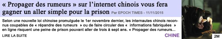 Technologie propager des rumeurs sur l internet chinois vous fera gagner un aller simple pour la prison