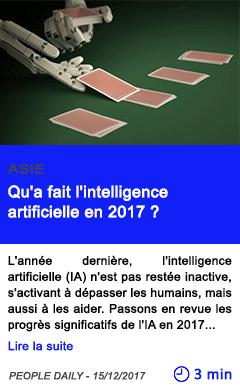 Technologie qu a fait l intelligence artificielle en 2017