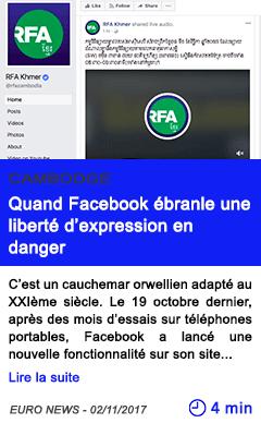 Technologie quand facebook ebranle une liberte d expression en danger