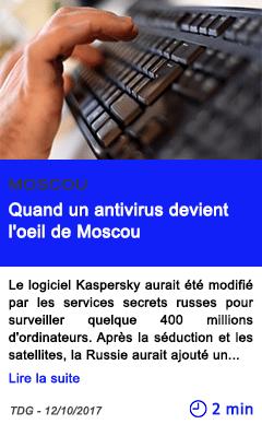 Technologie quand un antivirus devient l oeil de moscou