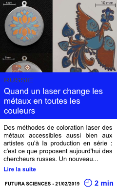 Technologie quand un laser change les metaux en toutes les couleurs page001
