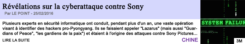 Technologie revelations sur la cyberattaque contre sony