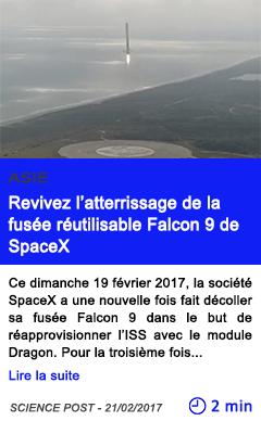 Technologie revivez l atterrissage de la fusee reutilisable falcon 9 de spacex