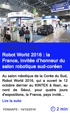 Technologie robot world 2016 la france invitee d honneur du salon robotique sud coreen