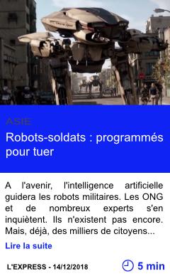 Technologie robots soldats programmes pour tuer page001
