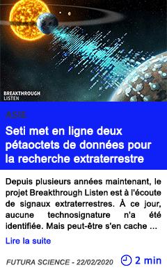 Technologie seti met en ligne deux petaoctets de donnees pour la recherche extraterrestre