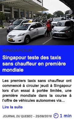 Technologie singapour teste des taxis sans chauffeur en premiere mondiale