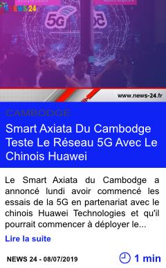 Technologie smart axiata du cambodge teste le reseau 5g avec le chinois huawei page001