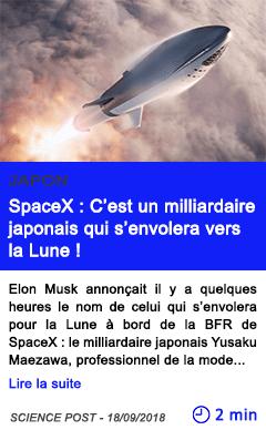 Technologie spacex c est un milliardaire japonais qui s envolera vers la lune