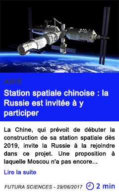 Technologie station spatiale chinoise la russie est invitee a y participer