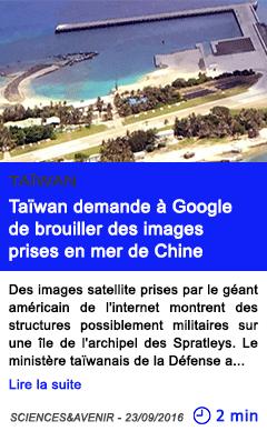 Technologie taiwan demande a google de brouiller des images prises en mer de chine