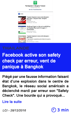 Technologie thailande facebook active son safety check par erreur vent de panique a bangkok